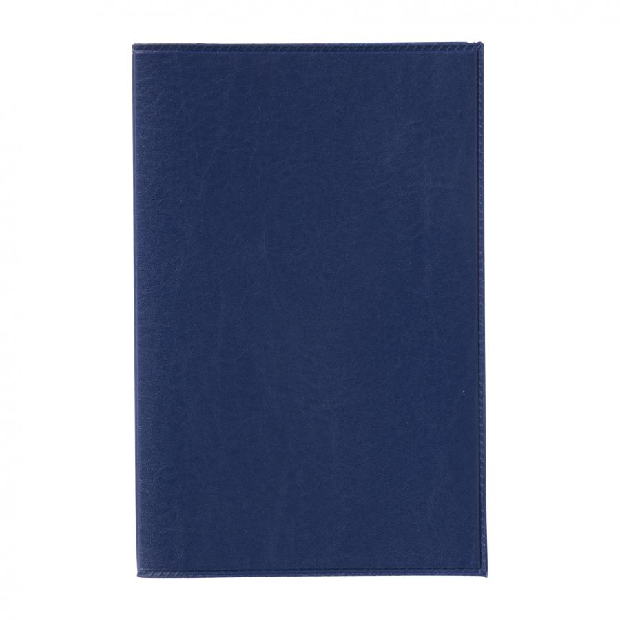 Porte-carte grise - 22-1022-5