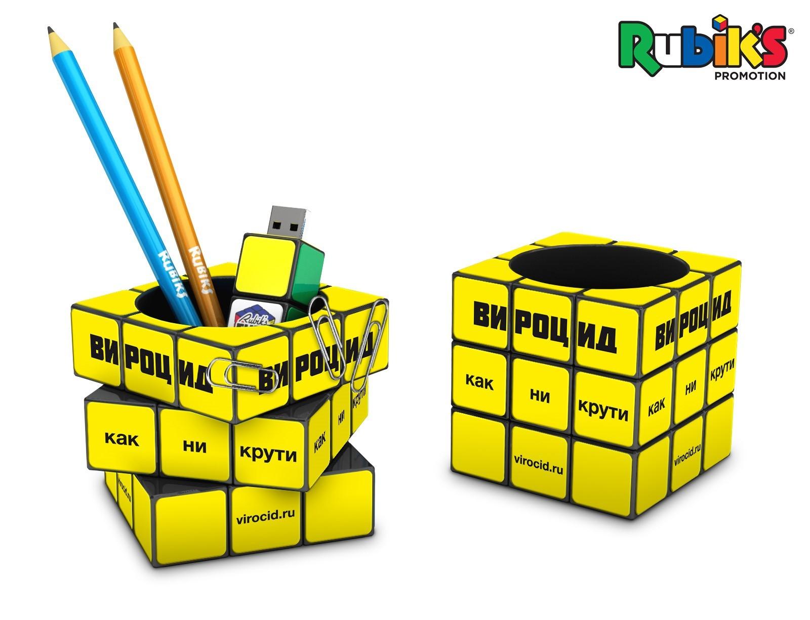 Rubik's Pot à Crayons - 31-1005-3