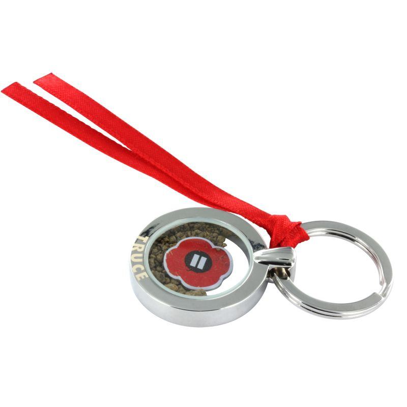 Porte-clés Salsa 3cm - 92-1004-18